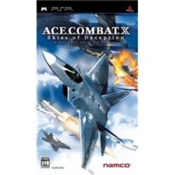 Ace Combat X: Skies of...