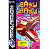 Baku Baku Saturn