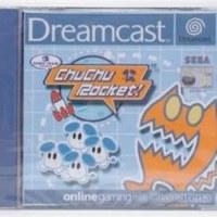 Chu-Chu Rocket Dreamcast