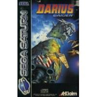 Darius Gaiden Saturn