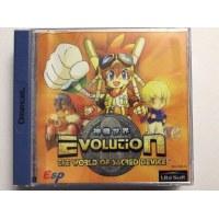 Evolution: The World of Sacred Device Dreamcast