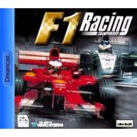 F1 Racing Championship Dreamcast