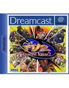 Fighting Vipers 2 Dreamcast