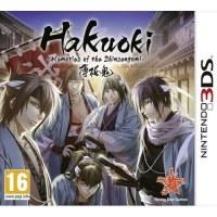 Hakuoki Memories of the Shinsengumi Limited Edition 3DS