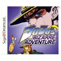 Jo Jo's Bizarre Adventure Dreamcast