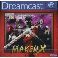 Maken X Dreamcast