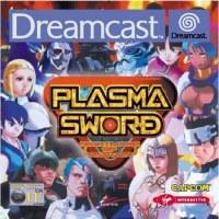 Plasma Sword Dreamcast