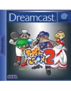 Power Stone 2 Dreamcast