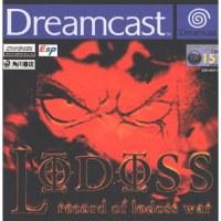 Record of Lodoss War Dreamcast