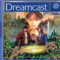 Shenmue 2 Dreamcast