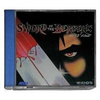 Sword of the Berserk Guts Rage Dreamcast