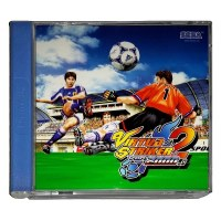 Virtua Striker 2: Ver.2000.1 Dreamcast