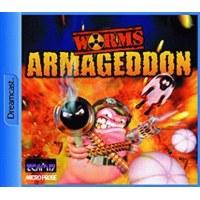 Worms Armageddon Dreamcast