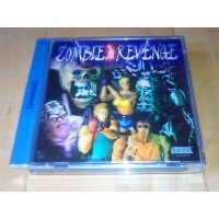 Zombie Revenge Dreamcast